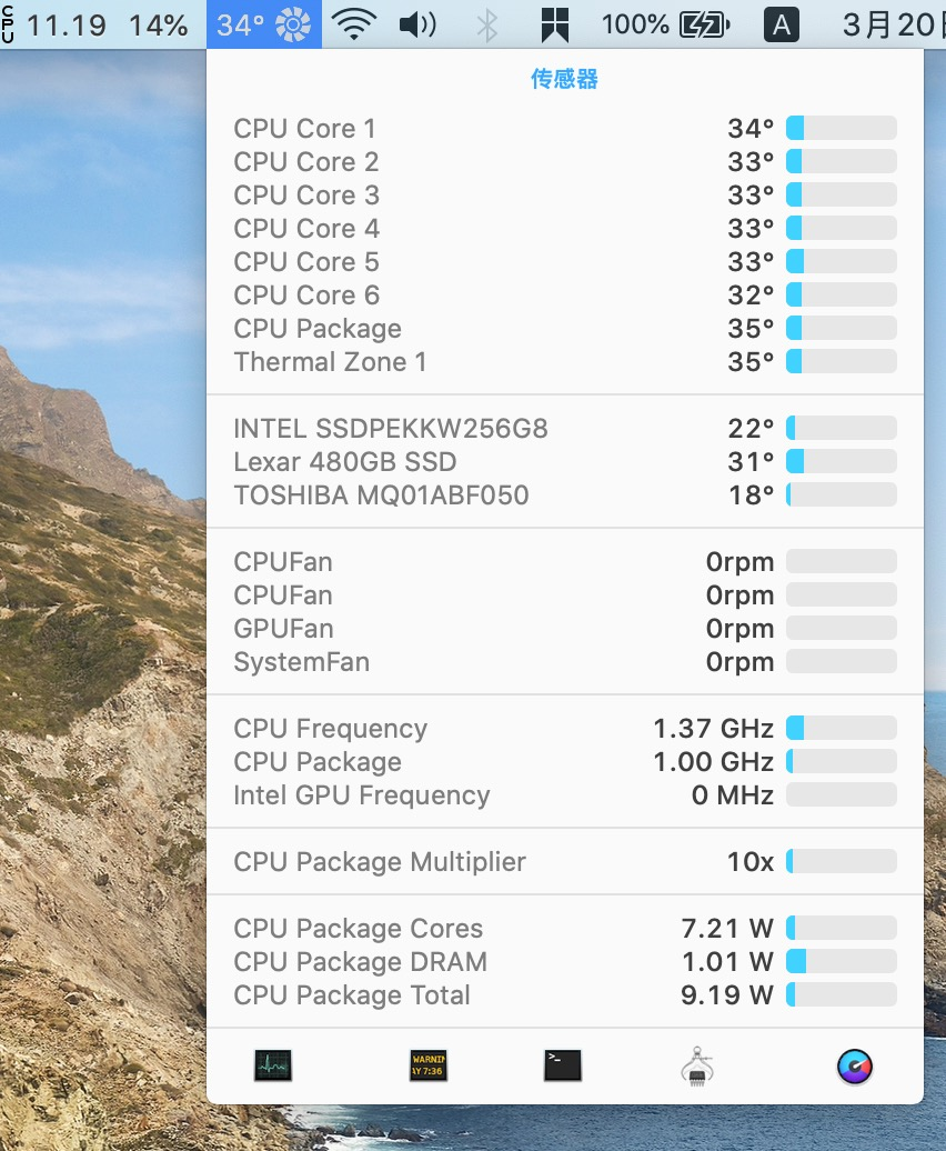 macos下运行低负载温度.jpg